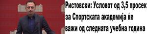 prosek35.png