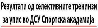 Rezultati_selekcija_SA.jpg